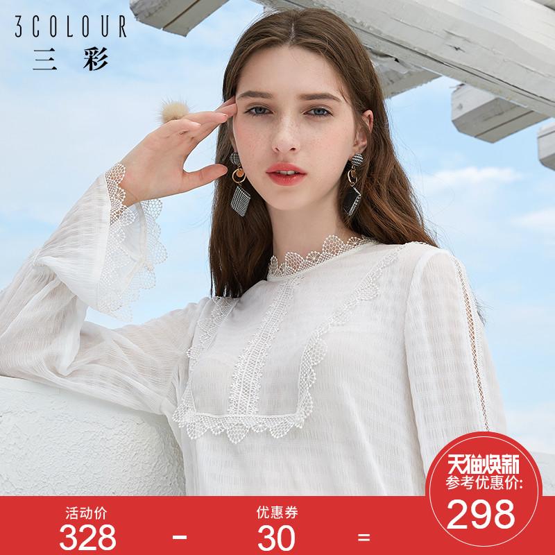 三彩2018冬季新款 花边圆领镂空喇叭袖长袖直筒雪纺衫衬衫上衣女