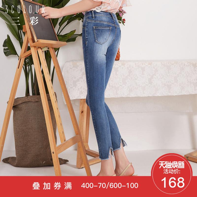 三彩2018夏装新款 修身水洗牛仔裤毛边小脚铅笔裤显瘦九分裤女