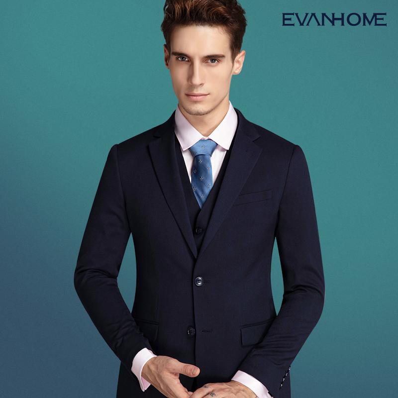 艾梵之家秋季男士西装套装韩版修身商务休闲羊毛西服职业工作正装