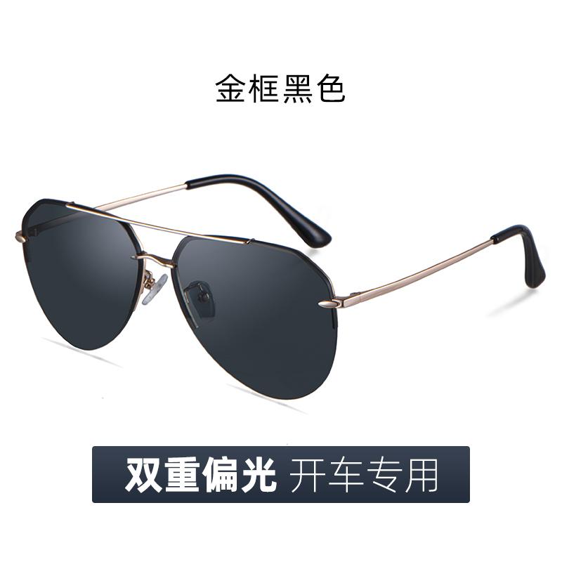 宝岛 3039 高清双重偏光 太阳镜 聚划算天猫优惠券折后¥79包邮(¥129-50)2色可选