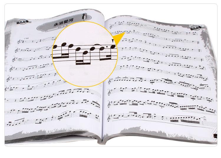 包邮130首萨克斯曲谱子 最易上手萨克斯独奏超精选五线谱简谱曲集