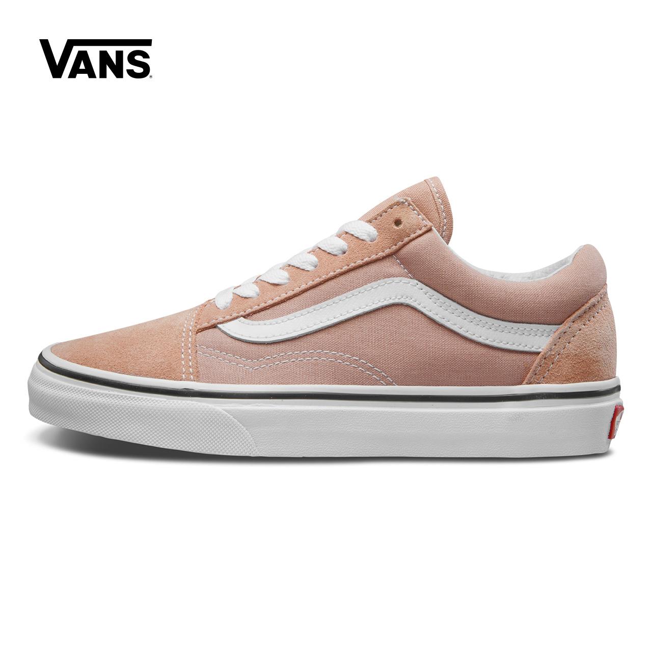 Vans 范斯官方女款OLD SKOOL板鞋|VN0A38G1QQ6