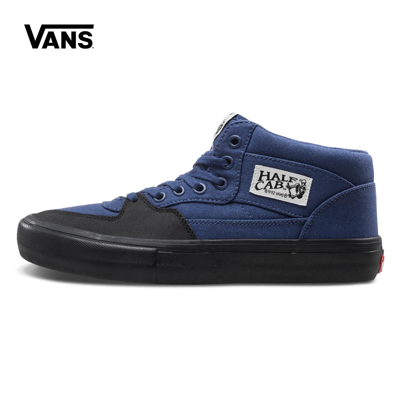 Vans 范斯官方男款HALF CAB滑板鞋|VN0A38CPU1S