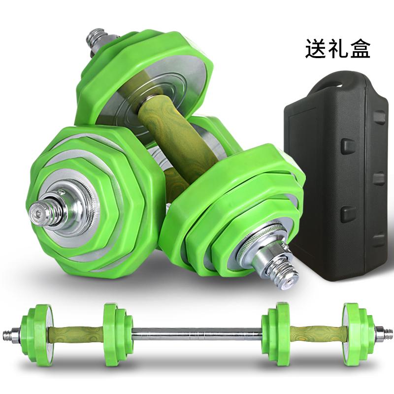 纯钢哑玲健身器材男士哑铃女一对瘦臂家用哑铃可调节重量杠铃组合