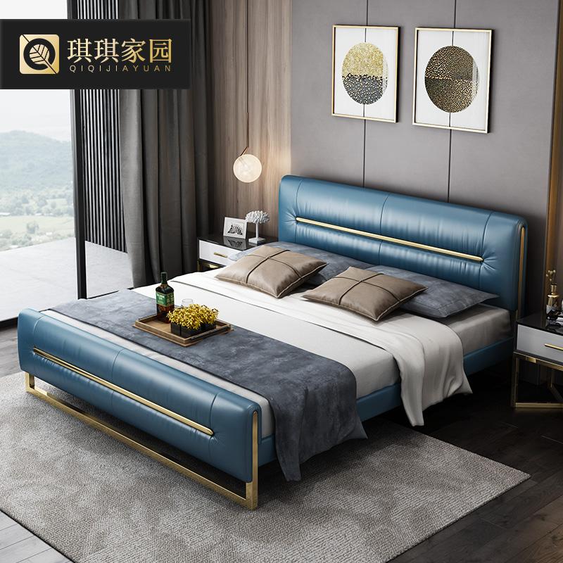 琪琪家园真皮床双人床后现代简约主卧室港式轻奢床创意个性床软床