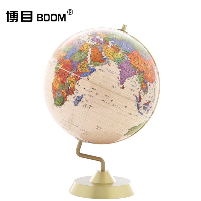 Глобус Bo mesh boom  32cm