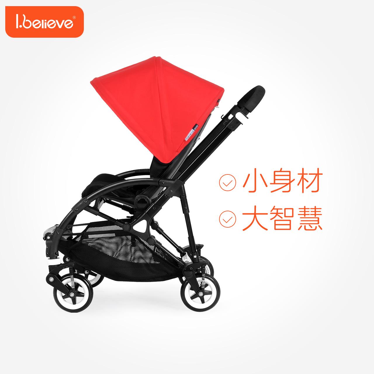 Ibelieve爱贝丽轻便伞车婴儿推车四轮避震折叠可坐可躺儿童婴儿车