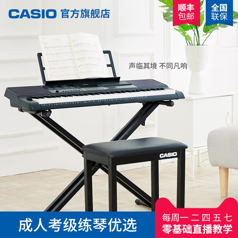 卡西欧电子琴CT-X800成人入门教学考级专业电钢琴