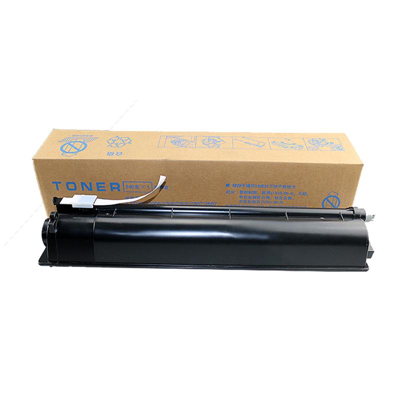 t-2309c粉盒适用东芝e-STUDIO 2303A-AM 2803 2309 2809墨盒碳粉墨粉TOSHIBA数码打印复印扫描一体复合机粉墨