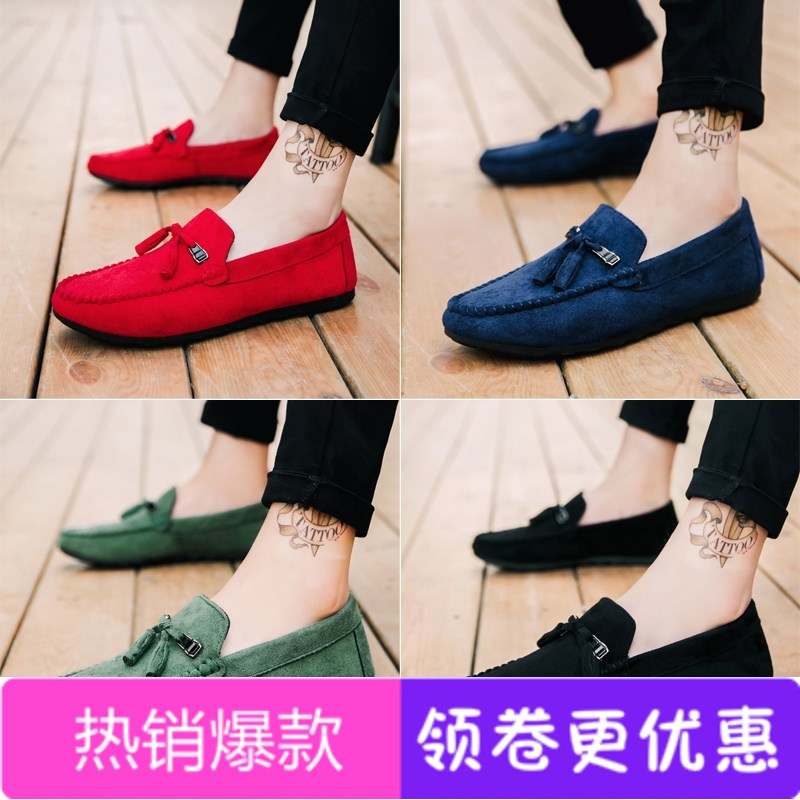 鞋子男秋季透气潮鞋豆豆鞋男士休闲鞋社韩版个姓懒人鞋