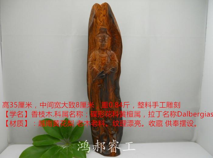 鸿郝睿工旗舰店_鸿郝睿工品牌产品评情图
