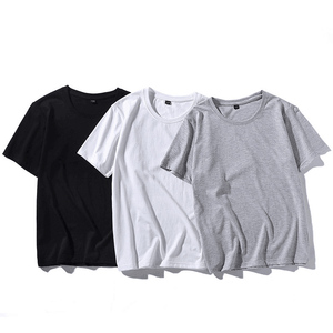 (三件装)夏季短袖t恤圆领纯色韩版修身男生潮流上衣半袖打底衫男