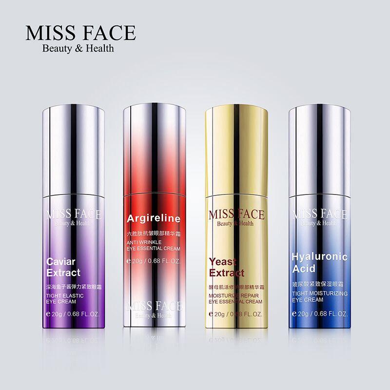 Missface眼霜提拉紧致淡化细纹黑眼圈补水保湿玻尿酸眼霜正品