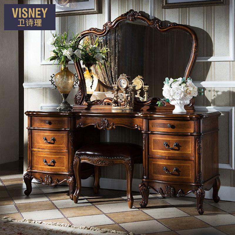 卫诗理ON 欧式实木化妆桌美式大户型卧室梳妆台妆镜组合家具H3