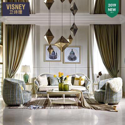 卫诗理欧式实木真皮沙发法式轻奢小户型客厅简美布艺沙发组合S6