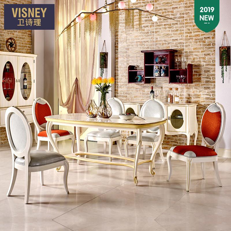 卫诗理ON 欧式实木长餐桌餐台组合 法式小户型成套餐厅家具S6新品
