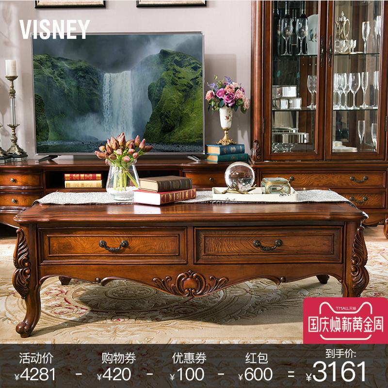 卫诗理VJ 美式复古实木茶几长方形带抽屉雕花储物茶几客厅家具W2