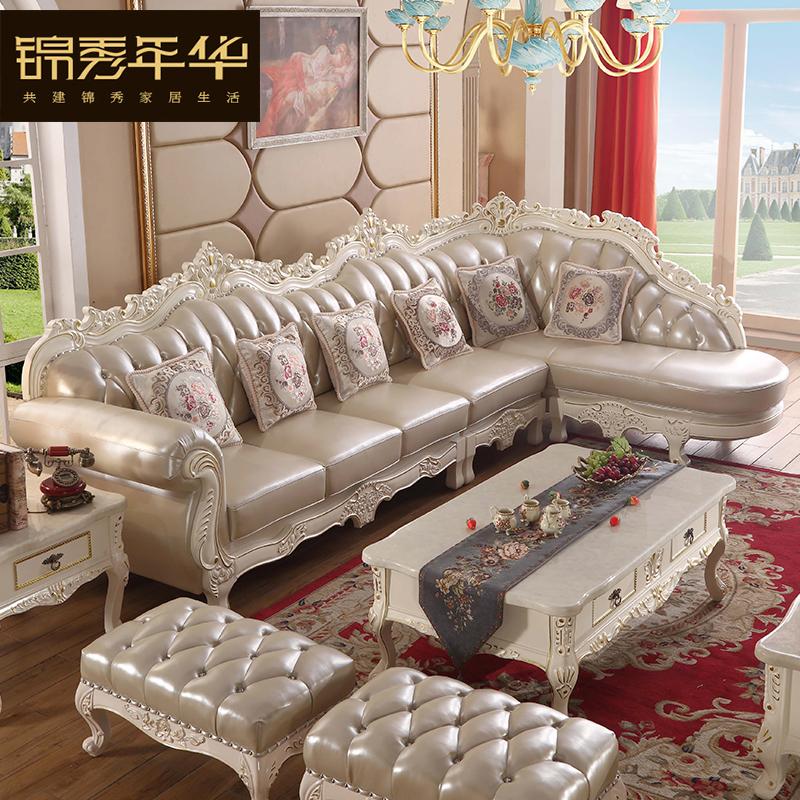 欧式沙发组合客厅整装简欧真皮转角沙发高档奢华大小户型头层牛皮