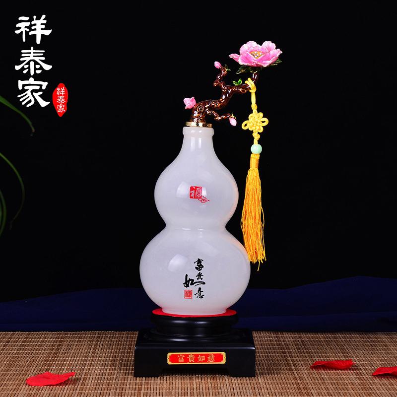 祥泰家 珐琅彩琉璃玉花瓶商务办公室摆件家居装饰摆件开业礼品