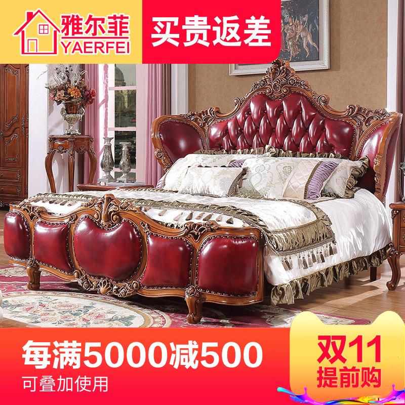 雅尔菲欧式床实木雕花双人床1.8米大床卧室婚床 美式真皮床红色