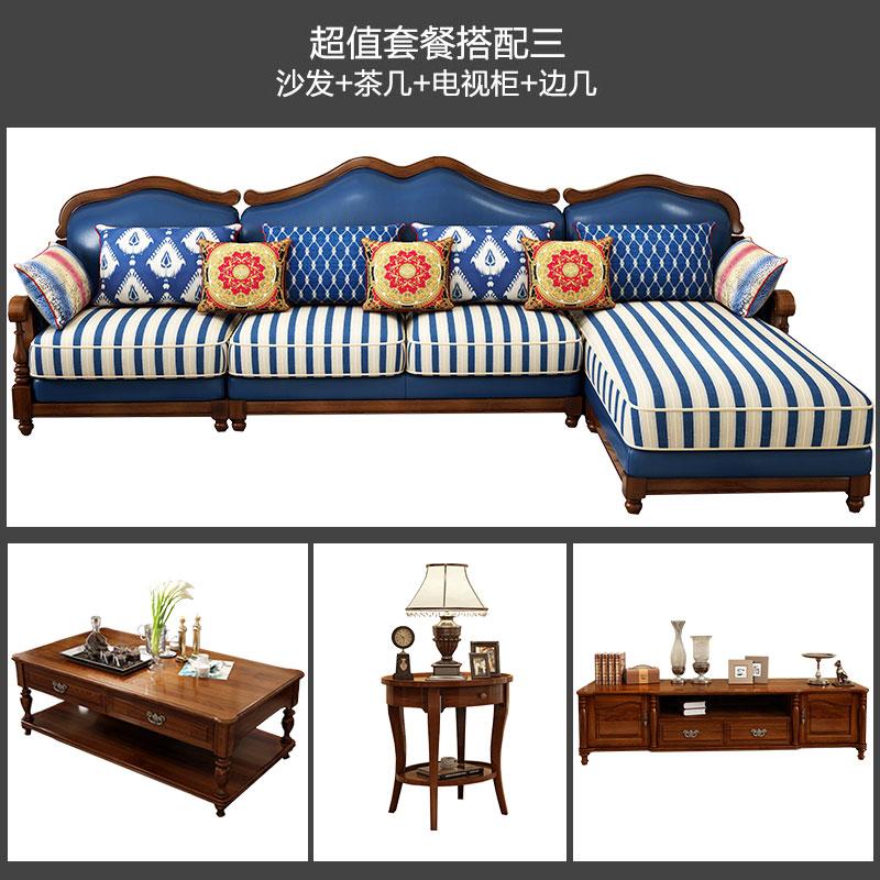 美式沙发客厅成套装家具大小户型沙发茶几电视柜边几餐桌组合家具