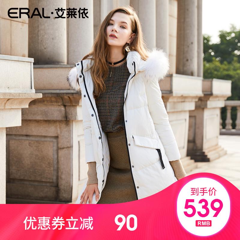 ERAL-艾萊依冬季新款時尚羽絨服女中長款加厚寬松外套16043-FDAB