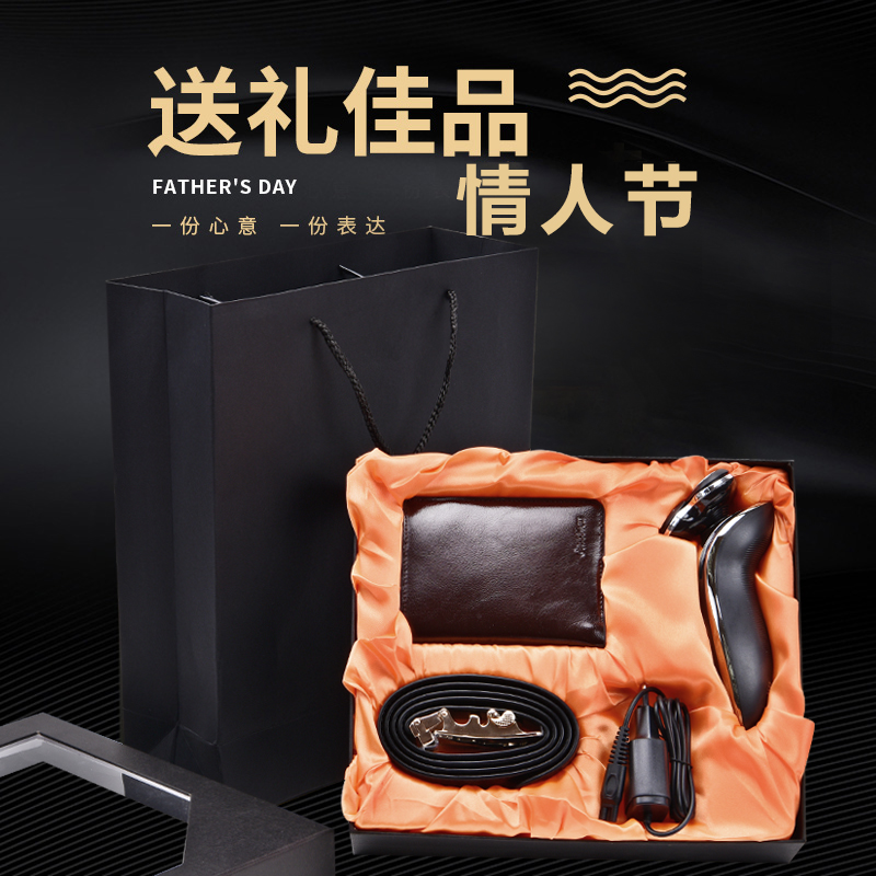 USD 5520 New Year Gift To Send DAD Birthday 40 50 Years Old