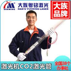 Машина лазерной резки Han's yueming Co2