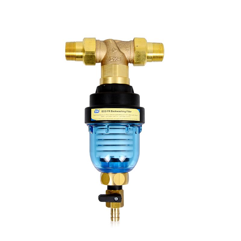 德国进口汉斯希尔自来水前置过滤器反冲洗家用中央管道净水器ECO