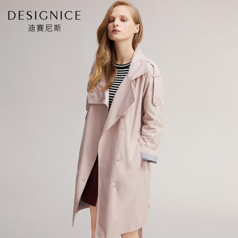 迪赛尼斯2018秋季新韩版浅色双排暗扣系带收腰中长款风衣外套女