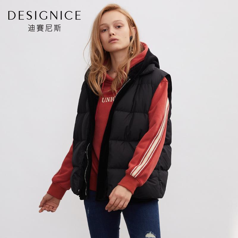 迪赛尼斯2018冬季新款韩版时尚无袖短款修身假两件连帽羽绒服女