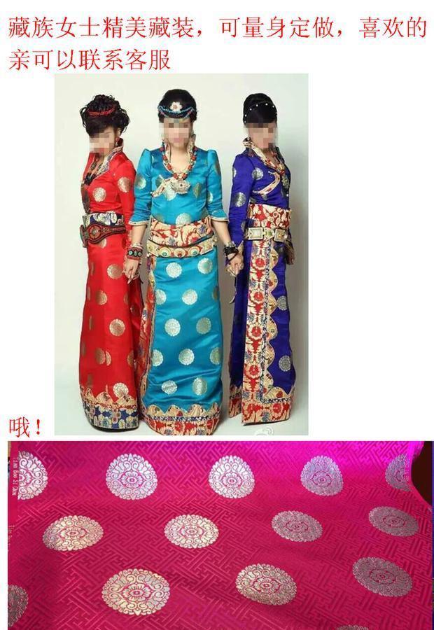 定做新款女士藏装康巴藏袍藏式半裙裹裙锅庄裙