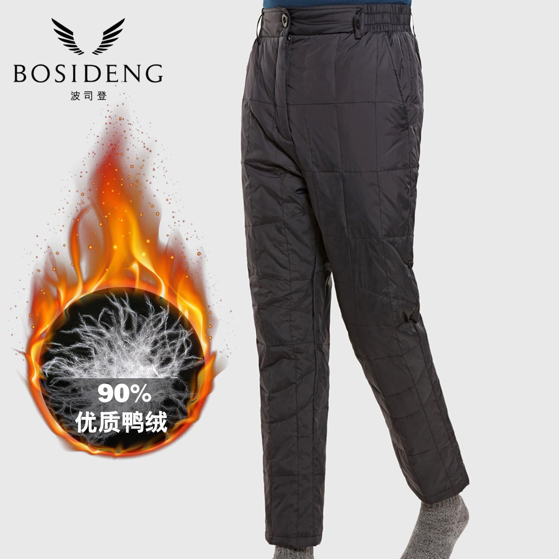 Утепленные штаны Bosideng 60009