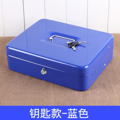 大号钱箱现金箱财务手提金库收银箱金属储物带锁保险收款箱双层零钱盒