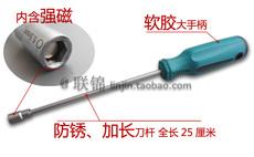 Головка торцевая 6-гранная 5.5mm M3