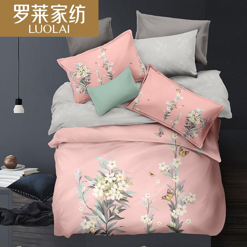 罗莱家纺床单四件套件床上用品全棉优雅秋冬磨毛套件