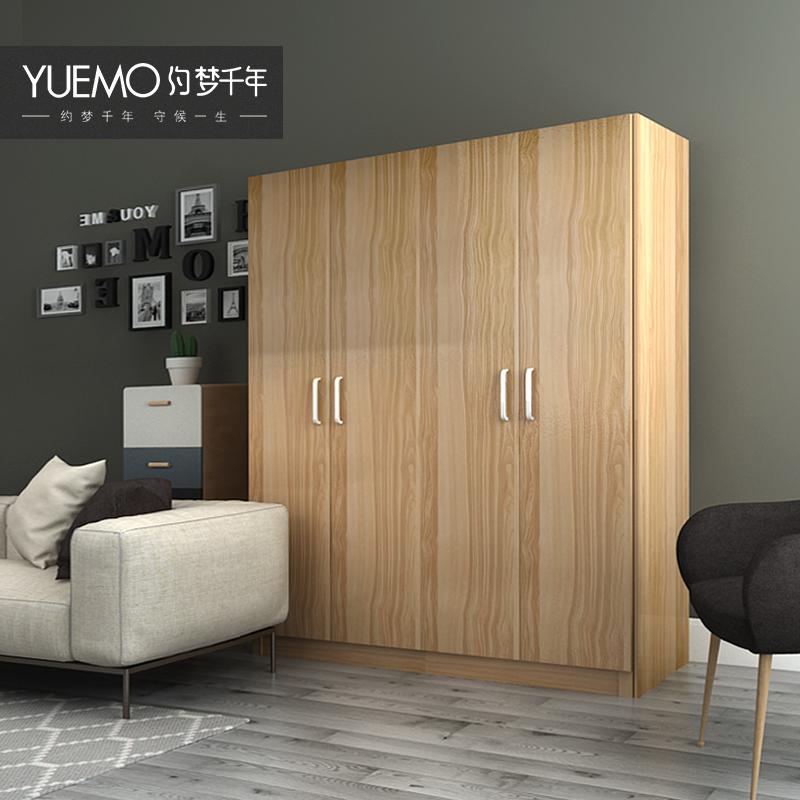 约梦千年 现代简约整体收纳平开门衣柜 板式组合木质卧室衣柜