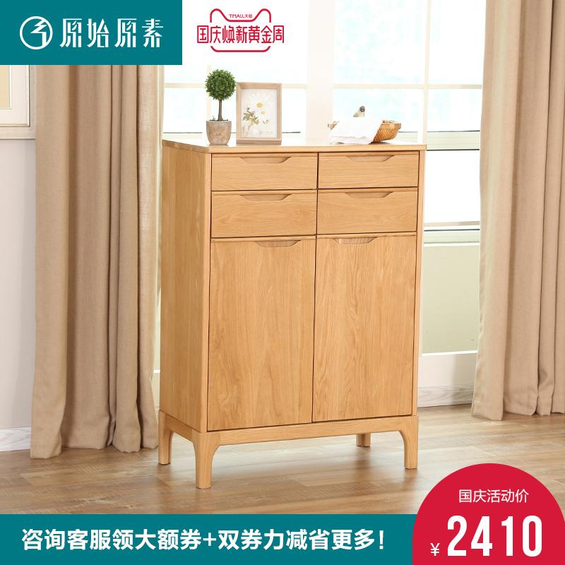 丹麦原始原素全实木餐边柜环保橡木家具四斗两门储物柜鞋柜新品