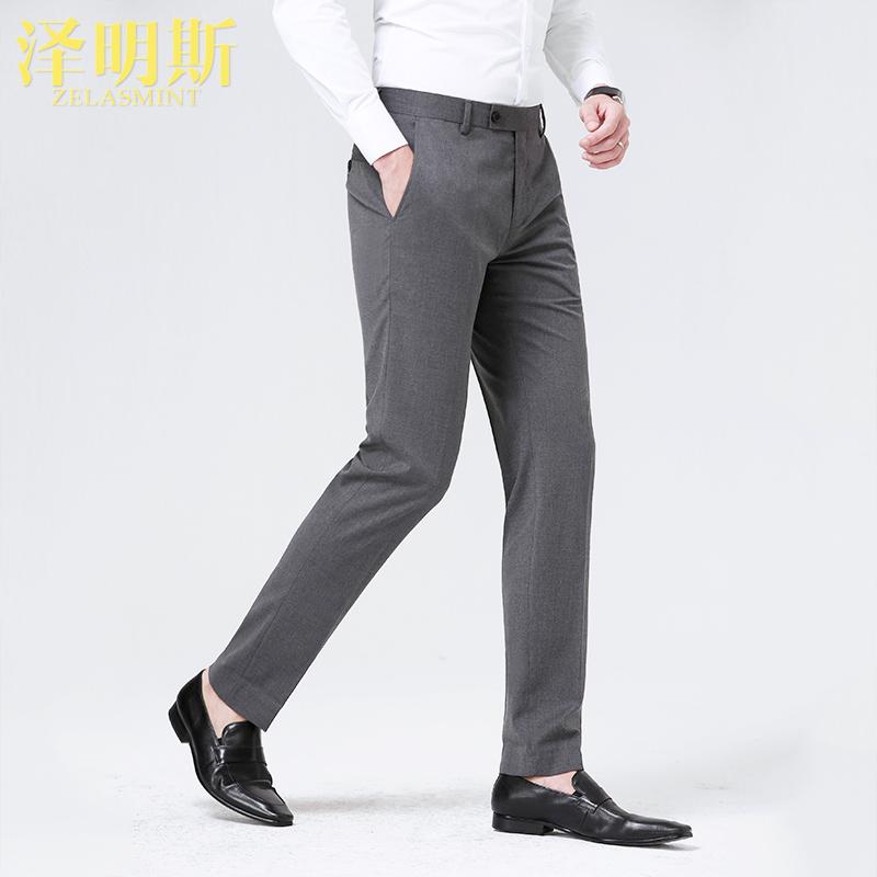 泽明斯修身灰色西裤直筒商务正装男士西服裤子韩版西装裤夏季薄款