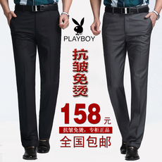 Classic trousers Playboy 2013125