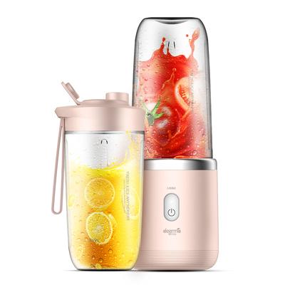 德尔玛榨汁机家用全自动果蔬多功能迷你学生榨汁电动便携果汁机