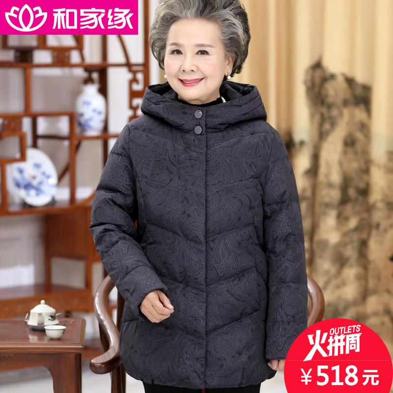 BEANPOLE/滨波 中老年人女装妈妈装冬装羽绒服轻薄中长款70奶奶装外套老人衣服60