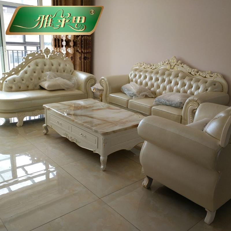 欧式沙发法式实木雕花沙发123组合大小客厅真皮沙发简欧皮艺沙发