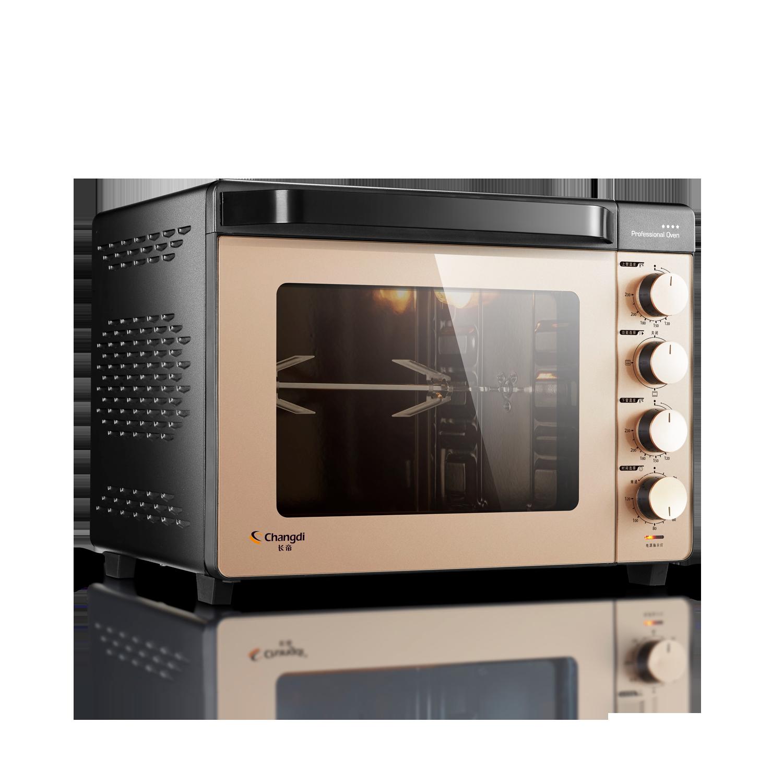 长帝TRTF322K烤箱家用烘焙多功能全自动32升大容量蛋糕面包电烤箱