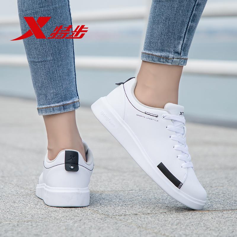 特步女鞋2018秋季新款正品情侣板鞋男皮面小白鞋运动鞋女跑步鞋子