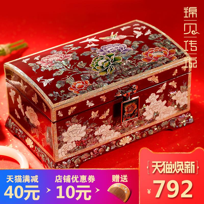 锦贝传说螺钿漆器首饰盒木质手饰品收纳盒公主复古中式结婚礼物