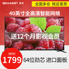 LED-телевизор Sharp LCD-40SF466A-BK 40