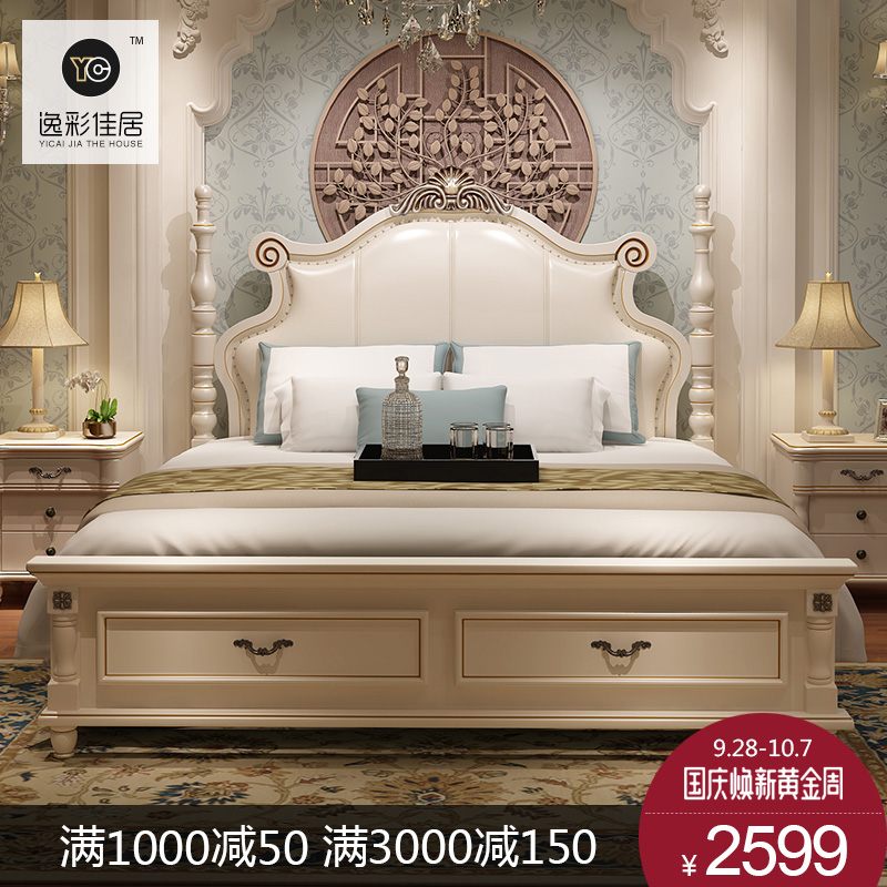 逸彩美式床欧式公主床法式床双人1.8简约现代韩式田园婚床主卧床
