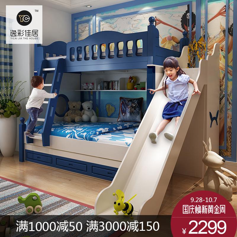 逸彩双层床高低床儿童床上下床男孩公主上下铺两层木床地中海美式