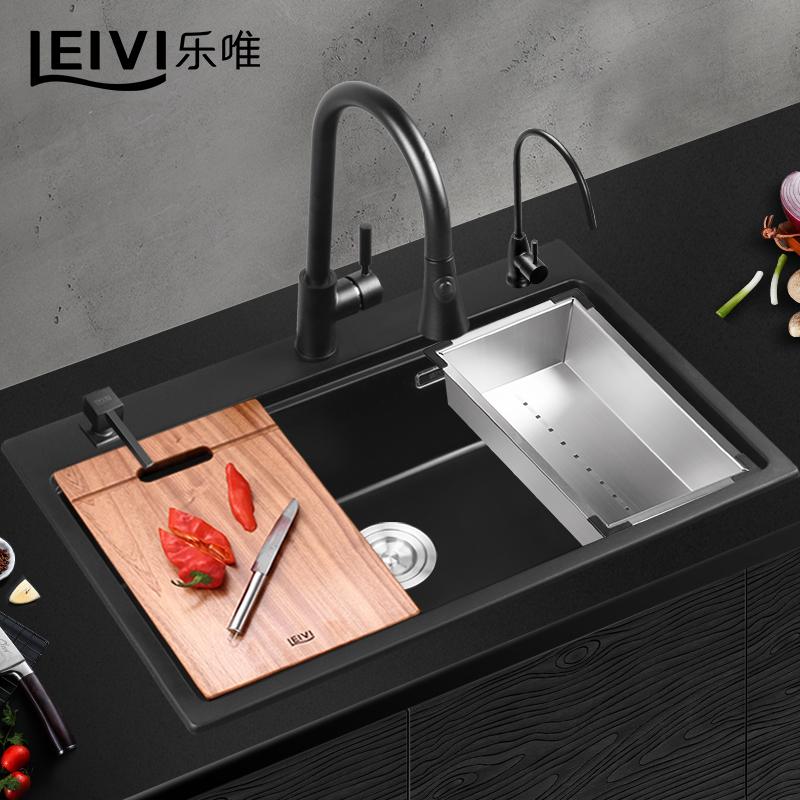 乐唯石英石花岗岩水槽厨房洗菜盆洗碗池加厚大单槽台下盆水池水盆